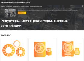 prombirga.ru