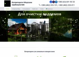 promecologiya.com.ua