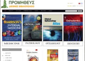 prometheusbooks.com.gr