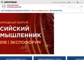 promexpo.lenexpo.ru