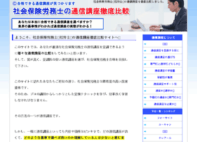 promise-project.jp