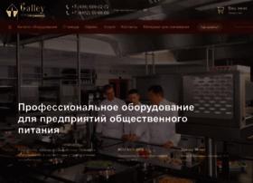 prommash.com