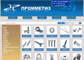 prommetiz-55.ru