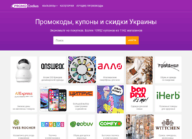 promo-code.com.ua