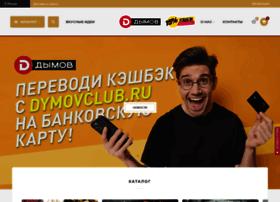 promo-dymov.ru