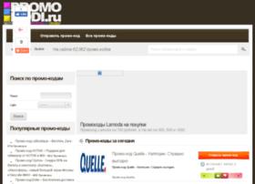 promo-kodi.ru