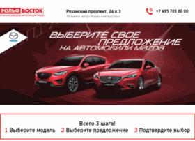 promo-mazda.rolf24.ru