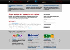 promo-mediasite.ru