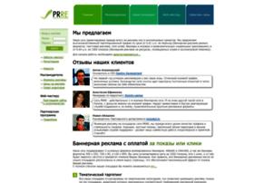 promo-reklama.ru