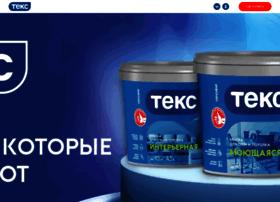 promo-teks.ru