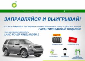 promo-ultimate.ru