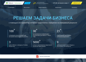 promo-webcom.by