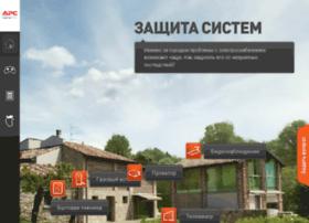 promo.apchome.ru