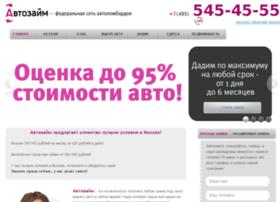 promo.avtozaym.ru