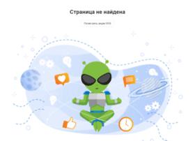 promo.dns-shop.ru