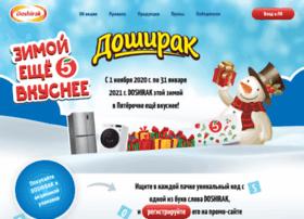 promo.doshirak.com