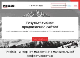 promo.intelsib.ru