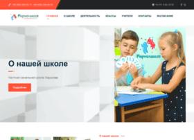 promo.kharkov.info
