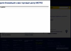 promo.metro-cc.ru