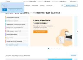 promo.taxcom.ru