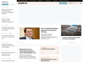 promo.vedomosti.ru