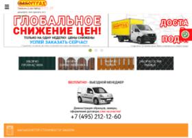 promo.zaborgrad.ru