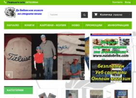 promocena.com
