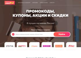promocodes4u.info