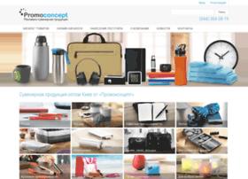 promoconcept.com.ua