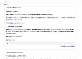 promodeejay.net