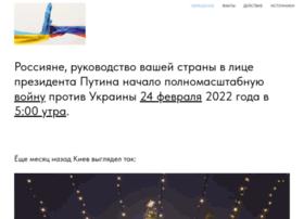 promodo.ru