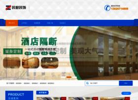 promoftheday.com
