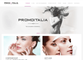 promoitalia.com.ua