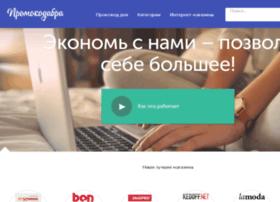 promokodabra.com.ua