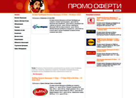 promooferti.com