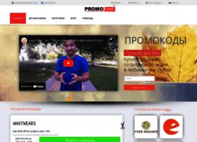 promopark.ru