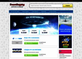promoshopping.ru