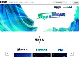 promote.caixin.com