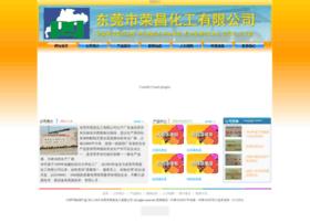 promoterminal.com