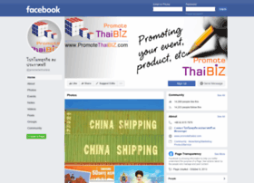 promotethaibiz.com