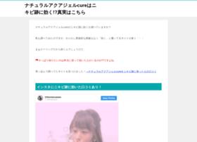 promotingbali.com