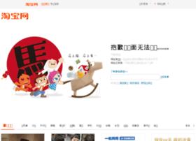 promotion.taobao.com