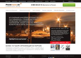 prompages.ru