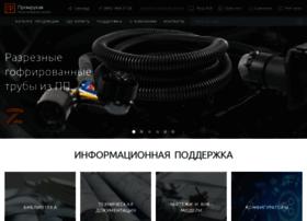 promrukav.ru