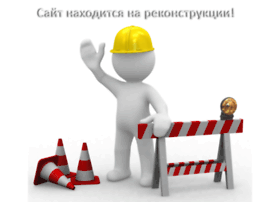promsherst.ru