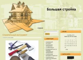 promstoy.ru