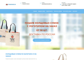 promsumki.ru