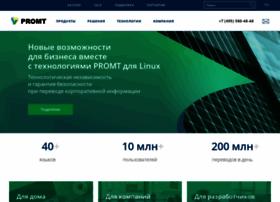promt.ru