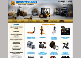 promteh43.ru