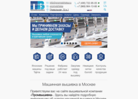 promvishivka.ru